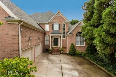 Dacula Single Family Home New: 821 Bentgrass Court