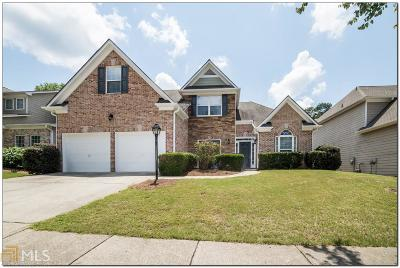 Dacula Single Family Home Under Contract: 560 Roland Manor