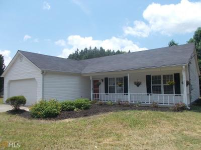 Senoia Single Family Home Under Contract: 85 Carmel Rd #5
