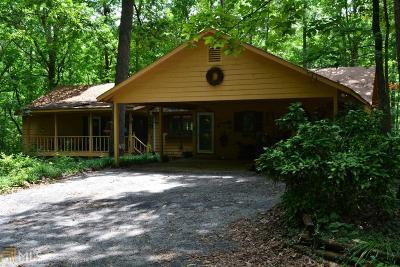 Kennesaw Single Family Home New: 1261 Hamilton Rd