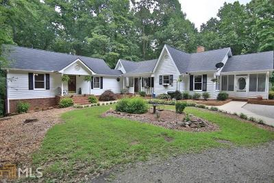 Henry County Single Family Home New: 95 McMullin Dr
