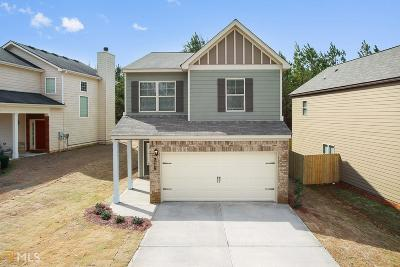 Mcdonough Single Family Home New: 197 Parkview Place Dr #25