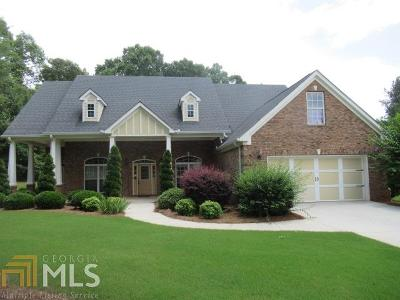 McDonough GA Single Family Home Back On Market: $298,900