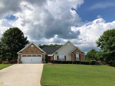 Douglasville Single Family Home New: 55 Mattie Ln