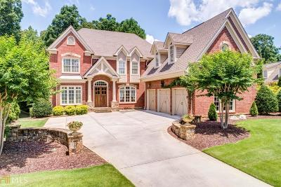 Atlanta Single Family Home New: 1845 High Trail