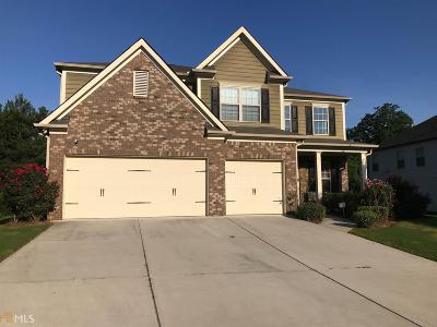 Douglasville Single Family Home New: 5041 Lake Field Dr