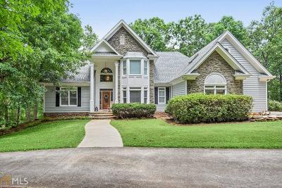 Douglasville Single Family Home Under Contract: 7940 Hurricane Falls Dr