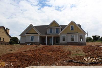 Clermont Single Family Home Under Contract: 5615 Stonehaven Ct