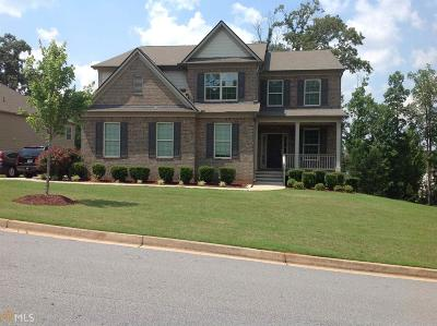 Conyers Single Family Home Under Contract: 2519 Riverton Dr