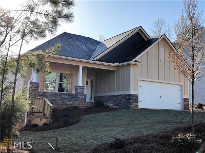 Dallas Single Family Home New: 118 Amberhill Ct
