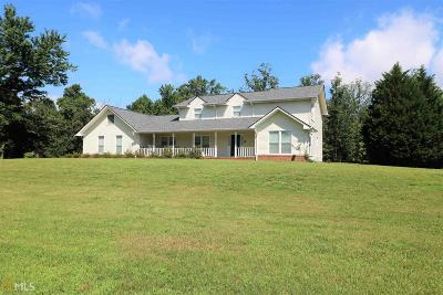 Dahlonega Single Family Home For Sale: 5938 Dawsonville Hwy