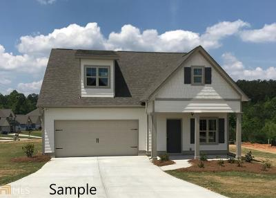 Carroll County Single Family Home New: 1124 Red Bud Cir