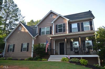 Senoia Single Family Home For Sale: 231 Elders Mill Estates Dr