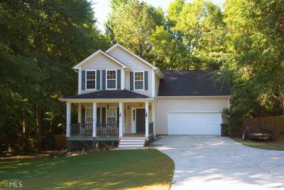Senoia Single Family Home For Sale: 455 Southridge