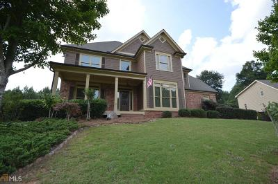 Loganville Single Family Home For Sale: 1205 Fairwinds Dr