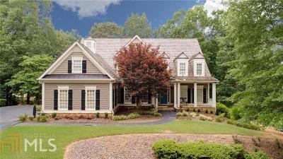 Dawsonville Single Family Home For Sale: 29 Scarlet Oak Ln