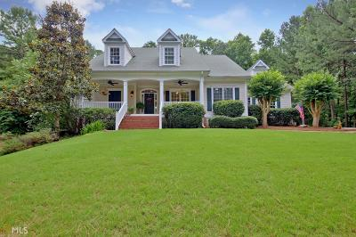 Fayetteville GA Single Family Home New: $649,000
