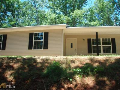 Dahlonega Single Family Home New: 37 Elliotts Ln