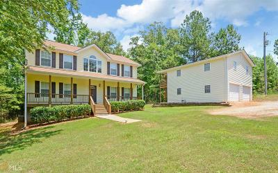 Hartwell GA Single Family Home Under Contract: $449,900