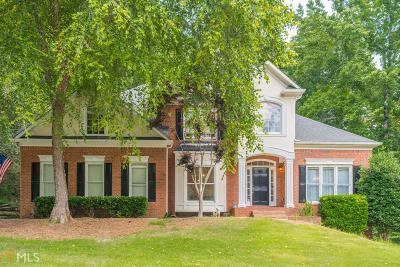 Suwanee Single Family Home New: 745 Edencrest Lane