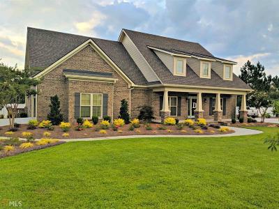 Statesboro Single Family Home For Sale: 4024 Denton Loop