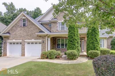 Newnan Single Family Home For Sale: 170 Highwoods Pkwy
