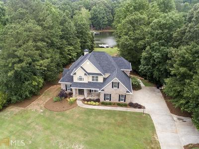 McDonough Single Family Home Under Contract: 20 Aynes Ct
