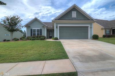 Griffin Single Family Home For Sale: 107 Crape Myrtle Dr