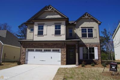 Braselton Single Family Home For Sale: 9864 Elderberry Pte