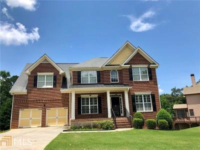 Barrow County, Forsyth County, Gwinnett County, Hall County, Newton County, Walton County Single Family Home Under Contract: 1730 Blossom Creek Ln