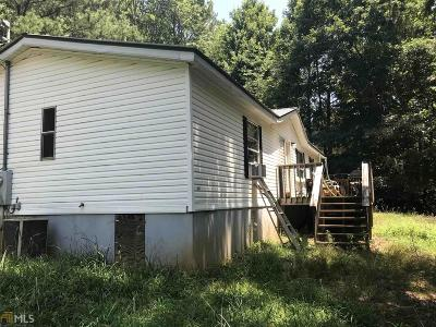 Gilmer County Single Family Home For Sale: 162 Timberwood Dr