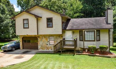 Dekalb County Single Family Home For Sale: 5392 Whitney