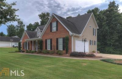 McDonough Single Family Home For Sale: 2041 Pheasant Run Dr