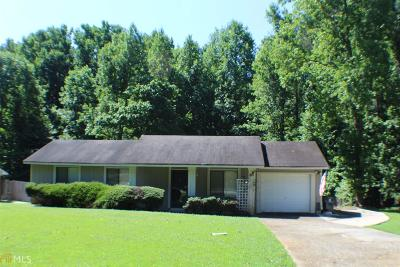 Peachtree City Single Family Home For Sale: 116 Doubletrace Ln