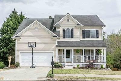Johns Creek Single Family Home Back On Market: 5980 Findley Chase