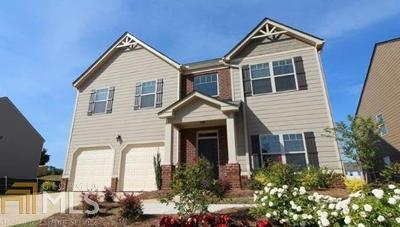 Winder Single Family Home For Sale: 2115 Massey Ln
