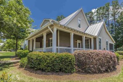 Greensboro Single Family Home For Sale: 1131 Starboard Dr