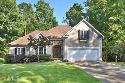 Alpharetta Single Family Home For Sale: 315 Creekview Ter