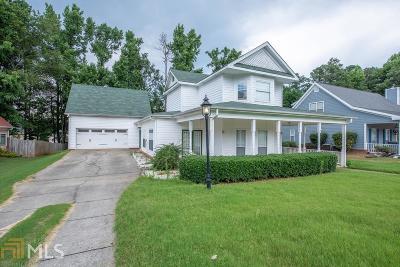 Stockbridge Single Family Home For Sale: 128 Memory Ln