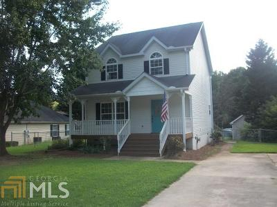 Elbert County, Franklin County, Hart County Single Family Home For Sale: 129 Victoria Dr