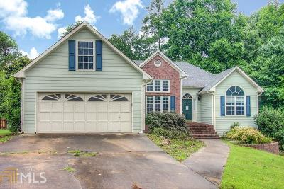 Loganville Single Family Home Under Contract: 2015 Lake St