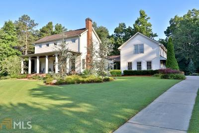 Dawsonville Single Family Home For Sale: 166 Lakeside Dr