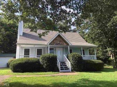 Dawsonville Single Family Home Under Contract: 242 Trillium Ridge