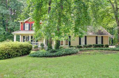 Peachtree City Single Family Home Under Contract: 105 Lakeside Dr
