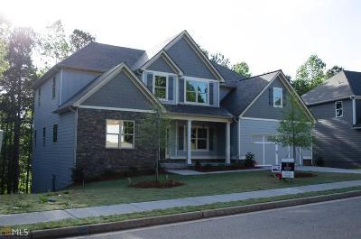 Newnan Single Family Home For Sale: 268 Highwoods Pkwy #Lot 15