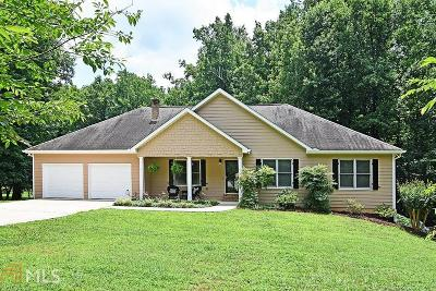 Dawsonville Single Family Home For Sale: 267 A T Moore Rd