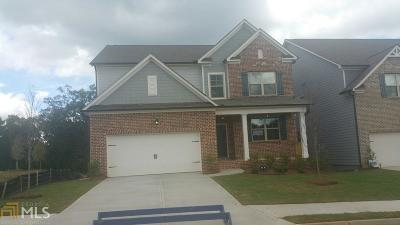 Lilburn Single Family Home For Sale: 96 Round Pound Dr