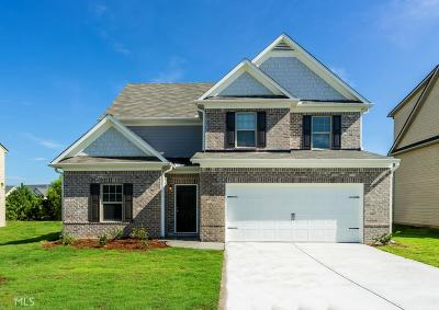 Clayton County Single Family Home For Sale: 2231 Allman Dr