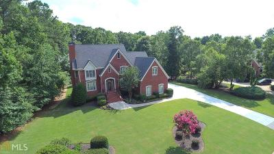 Peachtree City Single Family Home For Sale: 108 Hidden Springs Ln
