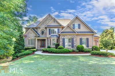 Dacula Single Family Home Under Contract: 2045 Alcovy Trail Dr